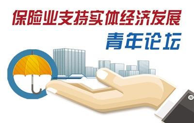 国际保险业系统性风险事件处置的借鉴和启示