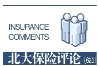 进一步推动再保险市场的全球化