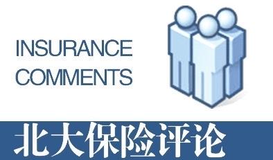 新冠肺炎疫情对风险管理的启示_保险超市_互联网保险